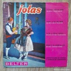 Discos de vinilo: ENVÍO GRATIS. JOTAS DE ARAGÓN. AGRUPACIÓN DE COROS DE ZARAGOZA. MARIANO FORNS, CELIA PALACIÁN. Lote 95231159