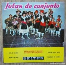 Discos de vinilo: ENVÍO GRATIS. JOTAS DE CONJUNTO. ARAGÓN, CASPE, ALCAÑIZ, LECIÑENA. Lote 95231219