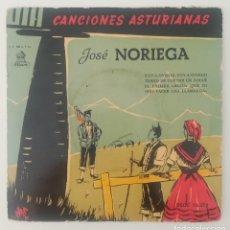 Discos de vinilo: ENVÍO GRATIS. CANCIONES DE ASTURIAS. JOSÉ NORIEGA. Lote 95231455