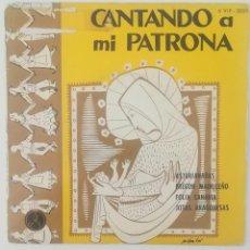 Discos de vinilo: ENVÍO GRATIS. CANTANDO A MI PATRONA. ASTURIAS, PREGÓN MADRID, FOLIA CANARIAS, JOTAS ARAGÓN. Lote 95231627