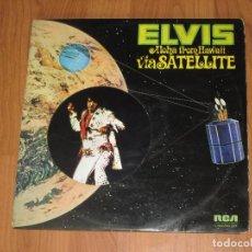 Discos de vinilo: ELVIS PRESLEY - ALOHA FROM HAWAII VIA SATELLITE - RCA - SPAIN - DOBLE PORTADA - T - . Lote 95300599