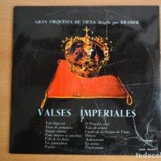 Discos de vinilo: LP VINILO. VALSES IMPERIALES. ORQUESTA DE VIENA DIRIGIDA POR KRAMER (MARFER, 1965). Lote 95329071