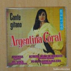 Discos de vinilo: ARGENTINA CORAL - MARINGA + 3 - EP. Lote 95366203