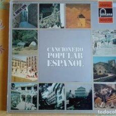 Discos de vinilo: LP - CANCIONERO POPULAR ESPAÑOL - VARIOS (CAJA CON 4 LP'S Y LIBRETO, SPAIN, FONTANA 1972). Lote 95367563