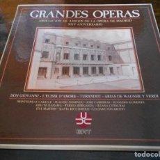 Discos de vinilo: GRANDES OPERAS. ASOCIACION DE AMIGOS DE LA OPERA DE MADRID. XXV ANIVERSARIO. CAJA CON 5 LP'S. 1090 G. Lote 95425487