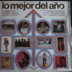 Discos de vinilo: LO MEJOR DEL AÑO - LP - LOS HURACANES,LOS MISMOS,MONICA,CONTINUADOS,LOS CATINOS,ETC.. Lote 95438135