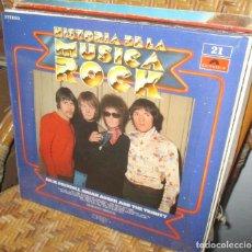 Discos de vinilo: JULIE DRISCOLL,BRIAN AUGER & THE TRINITY - LP HISTORIA DE LA MUSICA ROCK Nº 21. Lote 95473103