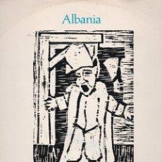 Discos de vinilo: MAXI SINGLE. ALBANIA. COULD THIS BE LOVE. 1982. ENGLAND. DISCO PROBADO Y BIEN. Lote 95482523