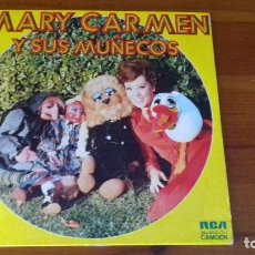Discos de vinilo: MARY CARMEN Y SUS MUÑECOS - MARY CARMEN Y SUS MUÑECOS (LP). Lote 95495503