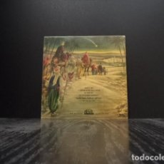 Discos de vinilo: CAPILLA CLASSICA SINFONICA DEL F.A.D - VILLANCICOS. Lote 95519139