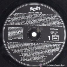 Discos de vinilo: MAGAZINE 60 – MAGAZINE 60 - VINYL, 12', MIXED FRANCE 1981. Lote 95542015
