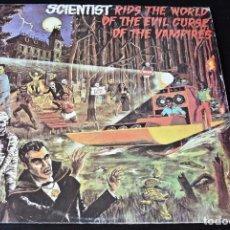 Discos de vinilo: LP SCIENTIST RIDS THE WORLD OF EVIL CURSE JAMAICA 1981 JAH GUIDANCE VINYL DUB. Lote 95550595