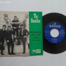 Discos de vinilo: THE BEATLES ROCK AND ROLL MUSIC. Lote 95590455