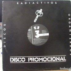 Discos de vinilo: MINI LP DE LOS COYOTES , DE COLOR DE ROSA (AÑO 1988). Lote 95602391