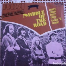 Discos de vinilo: 2 SINGLES DE MIDDLE OF THE ROAD. Lote 95611091