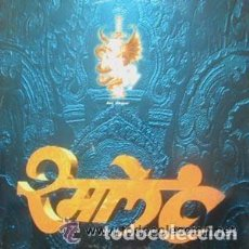 Discos de vinilo: SNAP! FEAT. RUKMANI - RAME - MAXI GERMANY 1996. Lote 108933475
