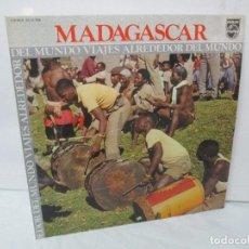 Discos de vinilo: MADAGASPAR. VIAJES ALREDEDOR DEL MUNDO. LP VINILO. PHILPHS 1973. VER FOTOGRAFIAS ADJUNTAS. Lote 95625883
