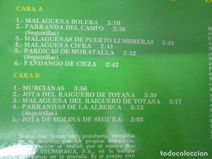Discos de vinilo: GRUPO FOLKLORICO. LA SEDA. DE LAS MALAGUEÑAS A LAS MURCIANAS. LP VINILO. TECNOSAGA 1983. - Foto 7 - 95626483