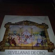 Discos de vinilo: SEVILLANAS DE ORO. LOS HERMANOS REYES. HERMANOS TORONJO. LOS DEL RIO. LOS ROMEROS DE LA PUEBLA. B15V. Lote 95632571