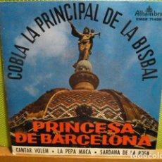 Discos de vinilo: COBLA PRICIPAL DE LA BISBAL-SARDANAS -PRINCESA DE BARCELONA Y MAS. Lote 95646831