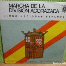 Discos de vinilo: MARCHA DE LA DIVISION ACORAZADA -HIMNO NACIONAL Y 3 MAS. Lote 95648111