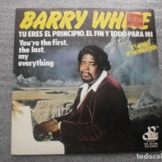 Discos de vinilo: BARRY WHITE - YOU'RE THE FIRST, THE LAST, MY EVERYTHING (7'' SINGLE). Lote 95673663