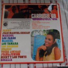 Discos de vinilo: CARRUSEL 69. Lote 95688747