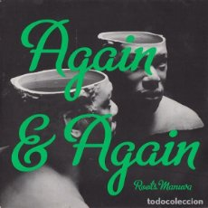 Discos de vinilo: ROOTS MANUVA – AGAIN & AGAIN 2008 BIG DADA RECORDINGS – BDS122 ( UK ). Lote 95698043