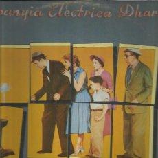 Discos de vinilo: COMPANYA ELECTRICA DHARMA BALLA. Lote 95701475