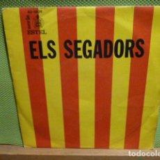 Discos de vinilo: ELS SEGADORS -L,ORFEO ENRIC MORERA --. Lote 95721855