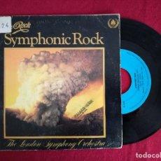 Discos de vinilo: LONDON SYMPHONY ORCHESTRA, SYMPHONIC ROCK - EXTIENDE TUS BRAZOS (EDIGSA) SINGLE ESPAÑA. Lote 95729400