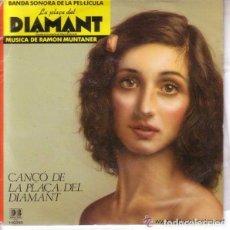 Discos de vinilo: RAMON MUNTANER LA PLAÇA DEL DIAMANT SINGLE 1982 BSO BANDA SONORA CONRAD SETO SILVIA MUNT CATALA. Lote 95733075