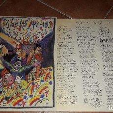 Discos de vinilo: LOS TOREROS MUERTOS. 30 AÑOS DE EXITOS. Lote 95749031