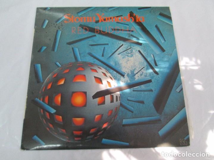 Discos de vinilo: 2 LP VINILO. STOMU YAMASH´TA: EAST WIND. RED BUDDHA. VER FOTOGRAFIAS ADJUNTAS - Foto 2 - 95754843