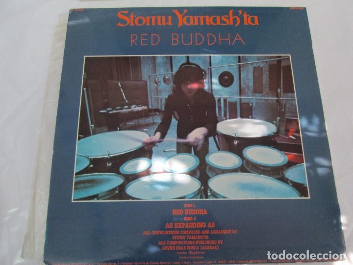Discos de vinilo: 2 LP VINILO. STOMU YAMASH´TA: EAST WIND. RED BUDDHA. VER FOTOGRAFIAS ADJUNTAS - Foto 7 - 95754843