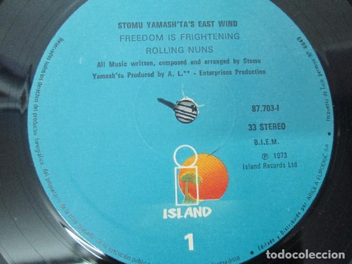Discos de vinilo: 2 LP VINILO. STOMU YAMASH´TA: EAST WIND. RED BUDDHA. VER FOTOGRAFIAS ADJUNTAS - Foto 10 - 95754843