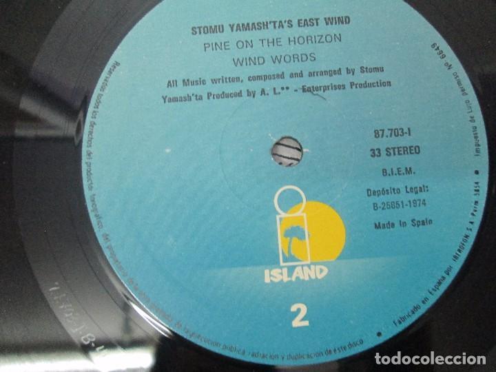 Discos de vinilo: 2 LP VINILO. STOMU YAMASH´TA: EAST WIND. RED BUDDHA. VER FOTOGRAFIAS ADJUNTAS - Foto 12 - 95754843