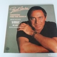 Discos de vinilo: PAUL ANKA, FREEDOM FOR THE WORLD (NUEVAS GRABACIONES) VINILO LP 1988 SPAIN PERFIL 33124. Lote 95763879