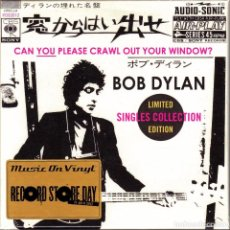 Discos de vinilo: 4 X SINGLES BOX VINYL BOB DYLAN CAN YOU PLEASE CRAWL NUMBERED RSD 2012 SEALED 45 NEW. Lote 95764231