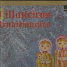 Discos de vinilo: VILLANCICOS TRADICIONALES. Lote 95766523