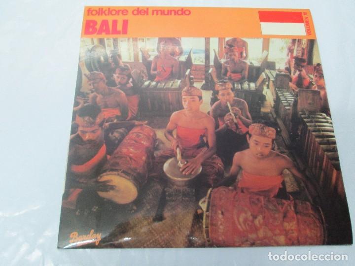 Discos de vinilo: FOLKLORE DEL MUNDO. BALI. LP VINILO. MOVIEPLAY. 1981. VER FOTOGRAFIAS ADJUNTAS - Foto 2 - 95767907