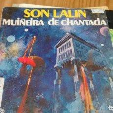 Discos de vinilo: SINGLE (VINILO) DE SON LALIN AÑOS 70. Lote 95771071