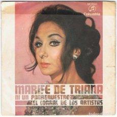 Discos de vinilo: MARIFE DE TRIANA - NI UN PADRENUESTRO / EL CORRAL DE LOS ARTISTAS. Lote 95813915