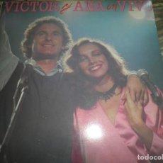 Discos de vinilo: VICTOR Y ANA EN VIVO DOBLE LP - ORIGINAL ESPAÑOL - CBS RECORDS 1983 GATEFOLD MUY NUEVO(5). Lote 95835231