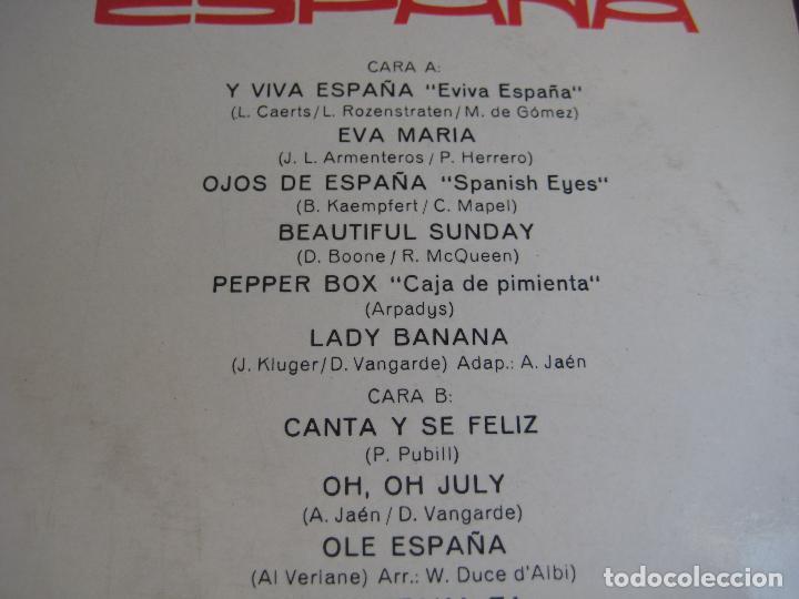 Discos de vinilo: BENIDORM 74 LP YUPY - VERSIONES DE EXITOS DEL VERANO - SEXY COVER - - Foto 3 - 95839847