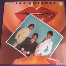 Discos de vinilo: LOS CHICHOS LP PHILIPS 1983 DEJAME SOLO - RUMBAS GITANAS - JEROS. Lote 95843891