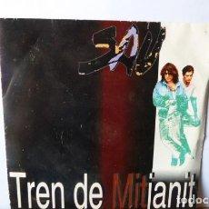 Discos de vinilo: SAU -TREN DE MITJANIT-PROMOCIONAL -. Lote 95870219