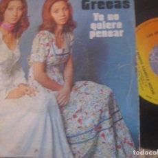 Discos de vinilo: LAS GRECAS - YO NO QUIERO PENSAR - (CBS-1975) OG ESPAÑA. Lote 95886543