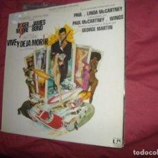 Discos de vinilo: 007 JAMES BOND LP BANDA SONORA VIVE Y DEJA MORIR MUS GEORGE MARTIN - MACCARTNEY BEATLES. Lote 95897871