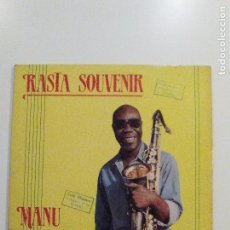 Discos de vinilo: MANU DIBANGO RASTA SOUVENIR 2LP ( 1985 SONODISC DISQUES ESPERANCE FRANCIA ) REGGAE AFRICA. Lote 95902395